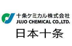 莱荣印刷材料(深圳)有限公司丨日本十条油墨总代理公司丨色丽可(艾康)京科油墨代理
